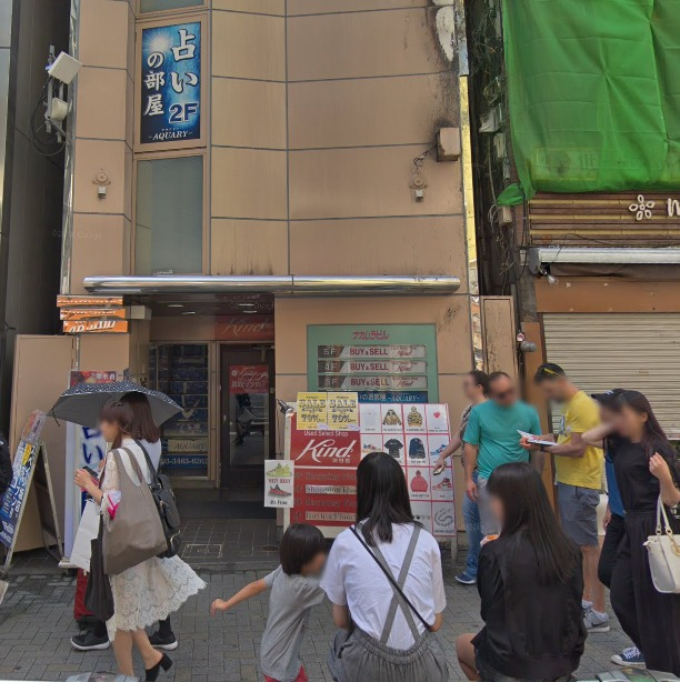 占いのお部屋アクアリー渋谷店の店舗情報