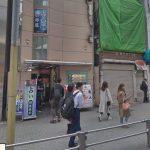 占いのお部屋AQUARYアクアリー渋谷店の店舗情報