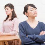 家庭問題・人間関係の相談が得意なおすすめの電話占い師ランキング