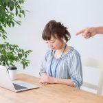 仕事の悩みやトラブルの相談が得意なおすすめの電話占い師ランキング